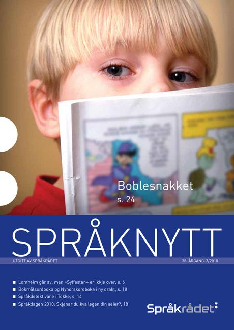 2009-12_Spraaknytt