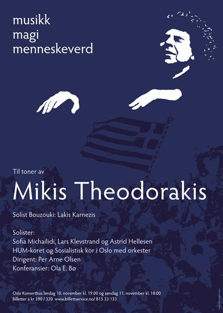 2012_Theodorakis_NY2015